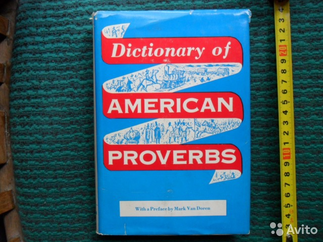 Dictionary of American Proverbs