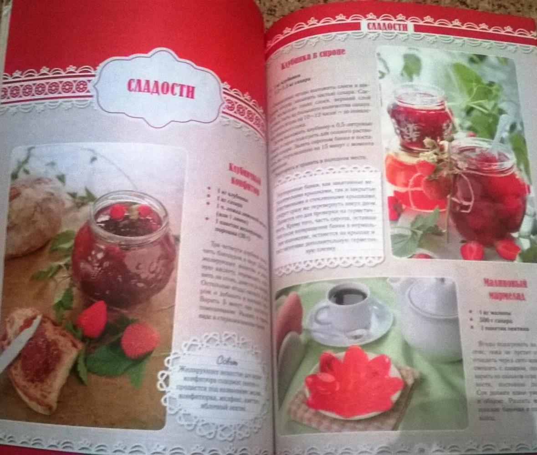 Рецепты для начинающих хозяек с фото пошагово