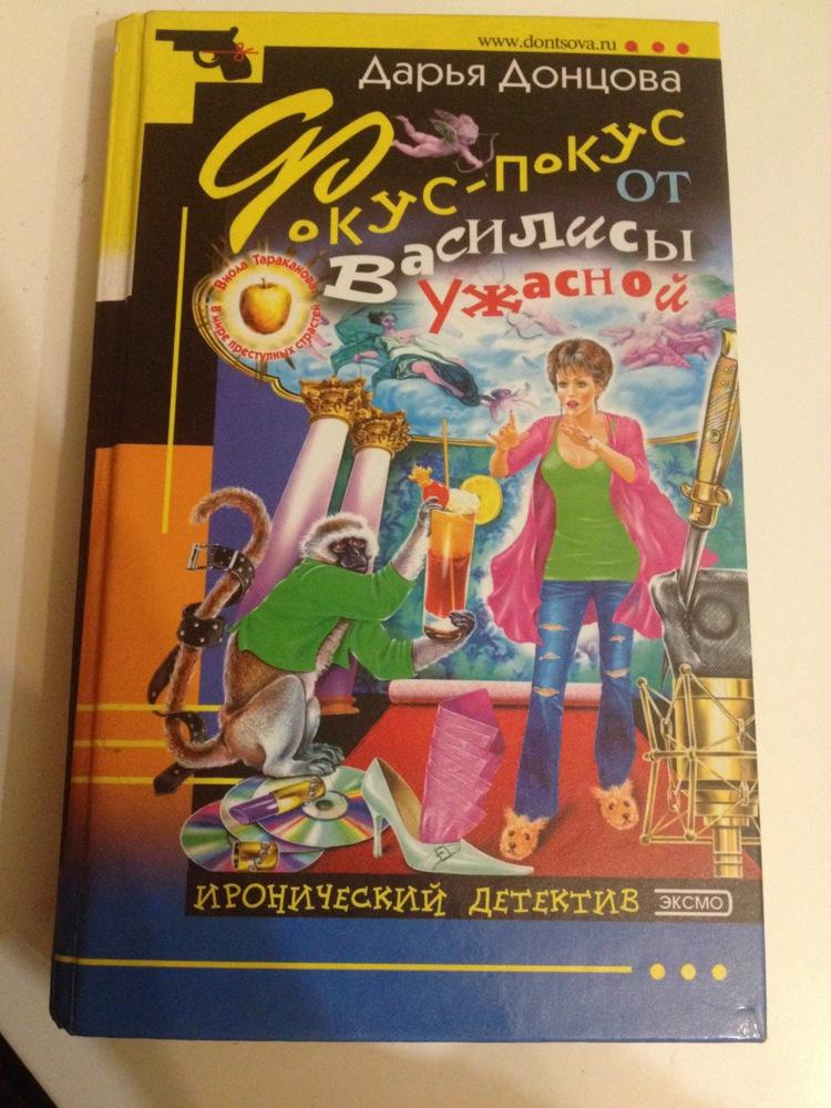 книги для электронной книги эронические детективы автозапчастей для