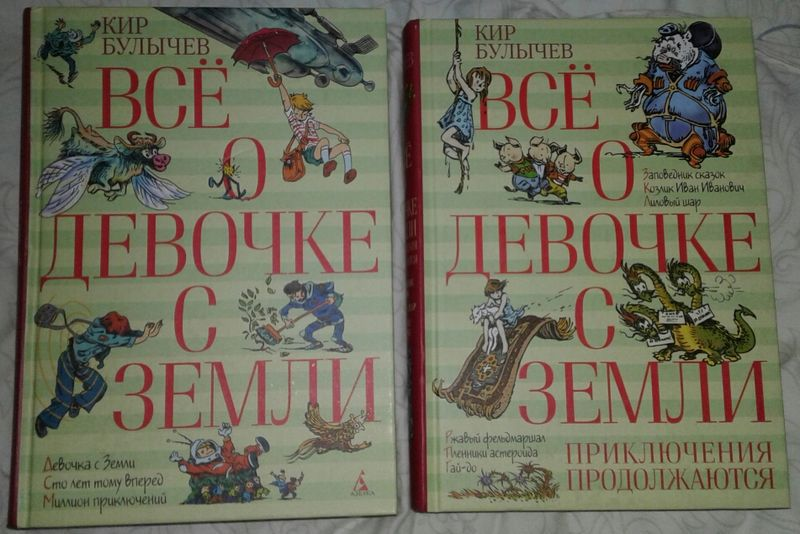 Книги fb2 боевая фантастика