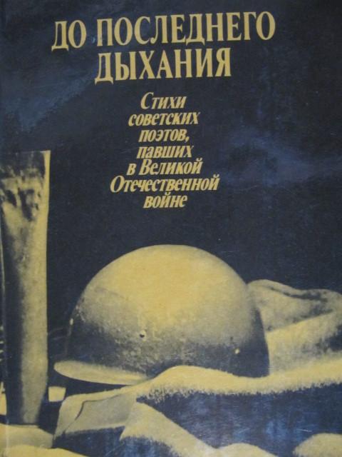 Уголовно-процессуальное законодательство Российской Федерации 2001-2011 гг. Сборник научных статей