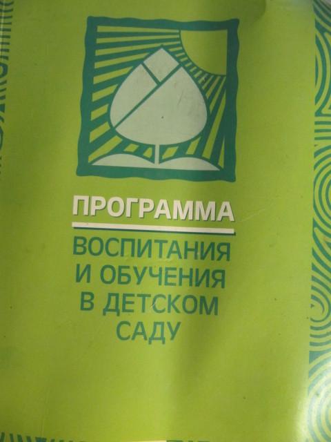 Где купить учебную литературу 2005г
