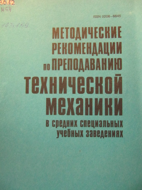 гдз дидактические материалы по геометрии 10 класс веселовский рябчинская