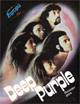 Deep Purple: От