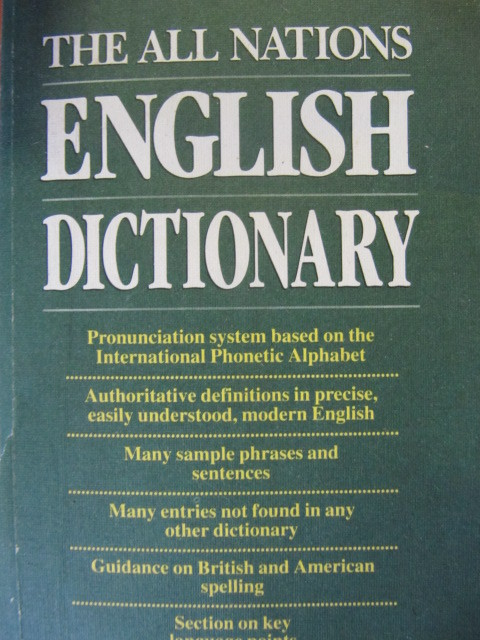 THE ALL NATIONS ENGLISH DICTIONARY
