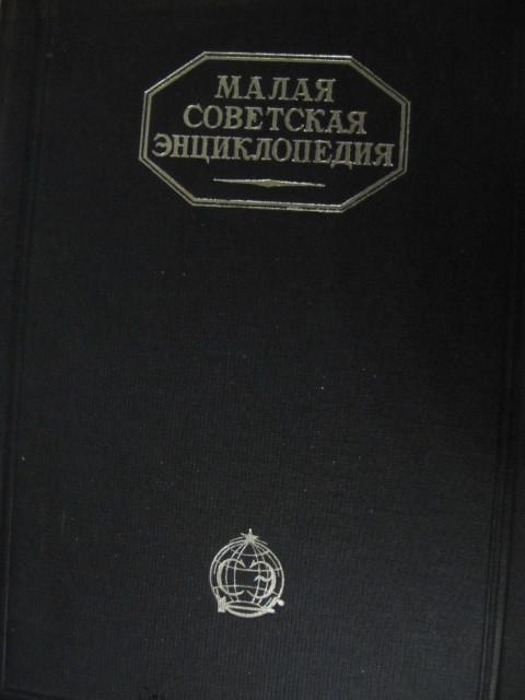 Юридическая Энциклопедия На Андроид
