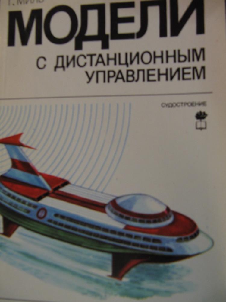 Катера, лодки и моторы в вопросах и ответах.