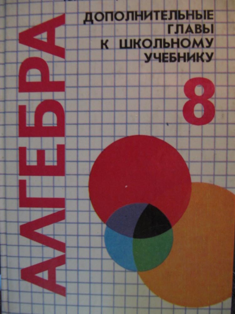 Номер 8 - ГДЗ по геометрии 7-9 класс Атанасян