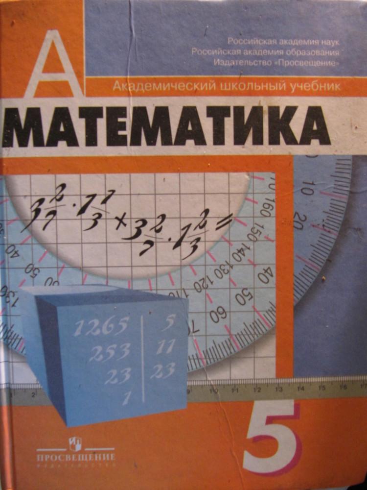 учебники онлайн решебники скачать учебники гдз