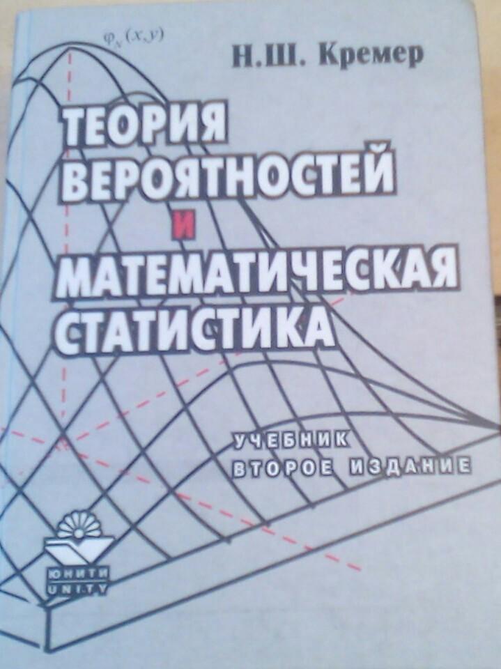 Всеобщая история 9 класс учебник читать онлайн сороко-цюпа